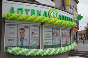 восторге аптека на балтахинова улан удэ каталог линзы созданы для
