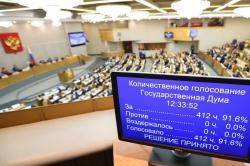Законопроект, ограничивающий ввоз иностранных лекарств, принят в первом чтени