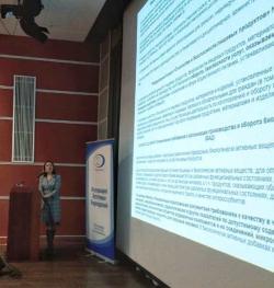 Диалог состоялся. Конференция ААУ «СоюзФарма» для аптек московского региона